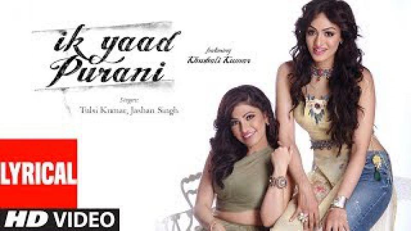 IK Yaad Puraani Lyrical Feat. Khushali Kumar | Tulsi Kumar, Jashan Singh | Shaarib Toshi