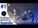 ВЫШЛО НОВОЕ ОБНОВЛЕНИЕ! Все очень круто! | Endless Space (Sophons) 1