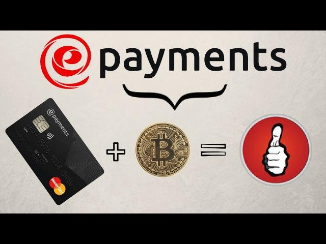 Epayments - платежная система для ввода и вывода криптовалюты Полный обзор биржа DSX.uk