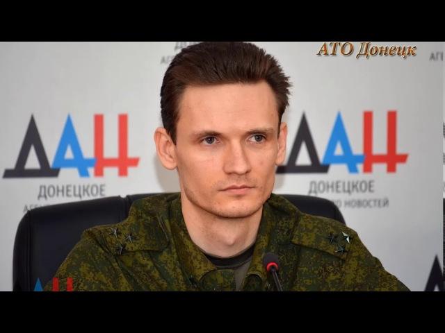 Виктор Яценко АТО Донецк в рации Zello 14.01.2018