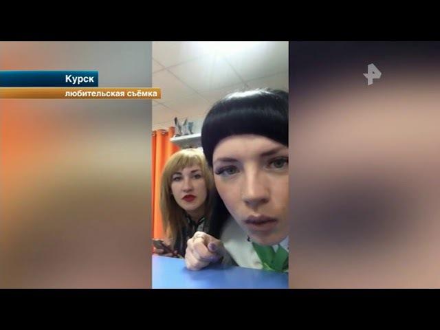 В Курске получила продолжение история о стриптизе для двадцатилетнего именинника