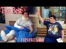 Azizyanner Lavaguyn bocer The Best Азизяннер лучшие приколы Ազիզյաններ լավագույն բոցեր