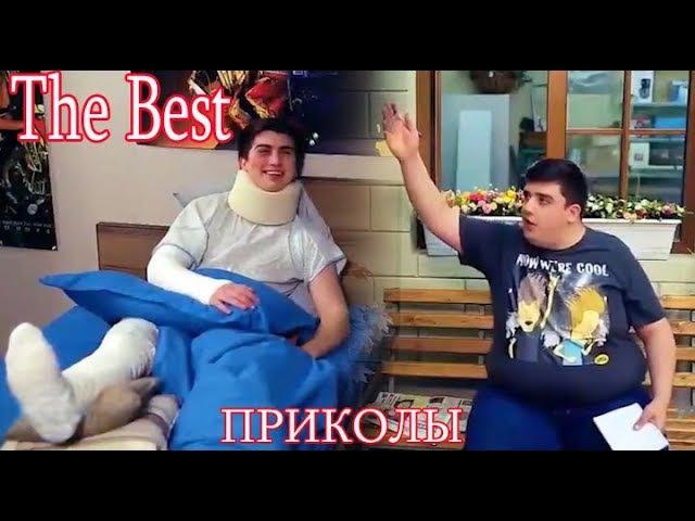Azizyanner - Lavaguyn bocer (The Best) / Азизяннер - лучшие приколы / Ազիզյաններ - լավագույն բոցեր