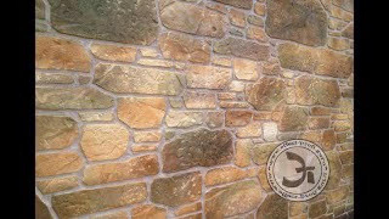 Декоративный бетон нарезка под камень