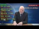 В стране нарастает ненависть к Путину Народ прозревает Сулакшин Ч 3 20 02 20