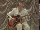 Редкое видео Лазарев Сергей Николаевич играет на гитаре и поёт романсы