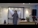 24 12 2017 Токарева Н П Обновление обережного круга Активация сил природы против паразитов