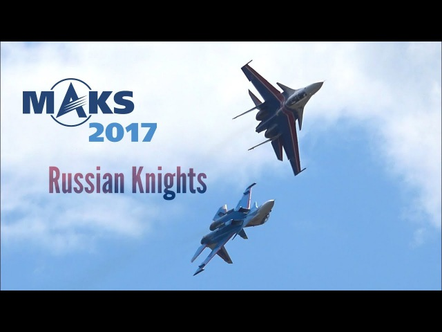 MAKS 2017 - Russian Knights - HD 50fps