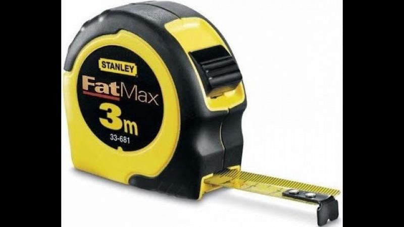 Рулетка Stanley Fatmax, 3м х16мм. Состояние после 3-х лет эксплуатации.