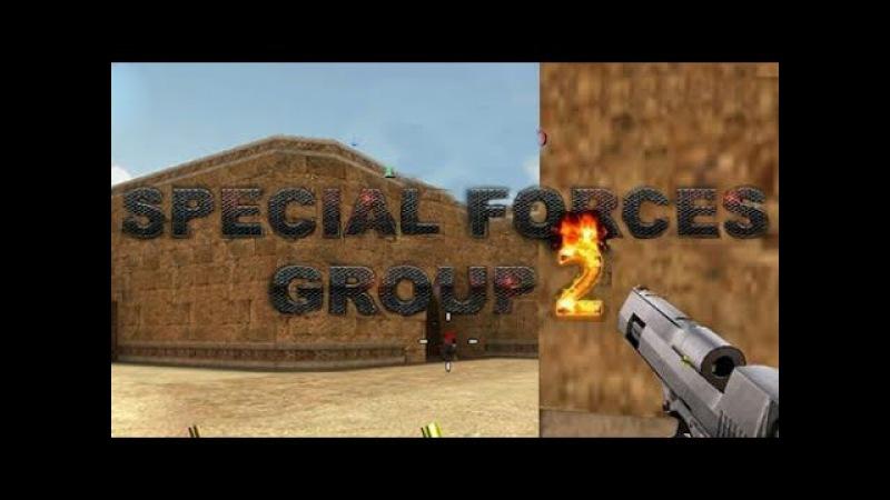 Обзор игры special force group 2.