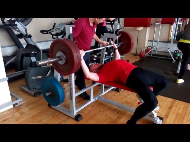 122.5kg bench press