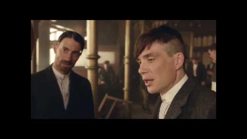 Peaky Blinders(острые козырьки)1 сезон 1 серия LostFilm