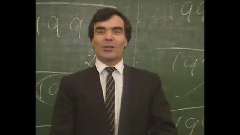 Формулы судьбы Мохаммад Сидик Афган Помоги себе сам 1992