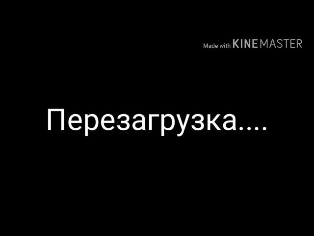 Очень важное видео Перезагрузка канала Всё с чистого листа