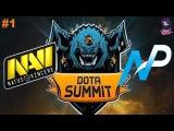 Na'Vi vs NP #1 (bo3) The Summit 7 - 17.06.2017