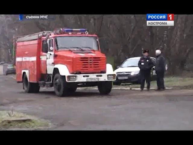 Костромские спасатели и городские службы провели совместные учения в областной...