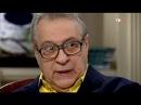 Геннадий Хазанов. Мой герой