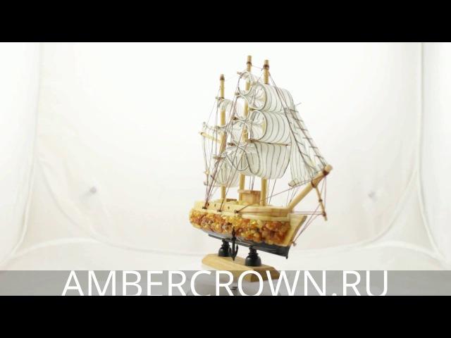 Маленький корабль из натурального балтийского янтаря в золотисто-коньячном цве...