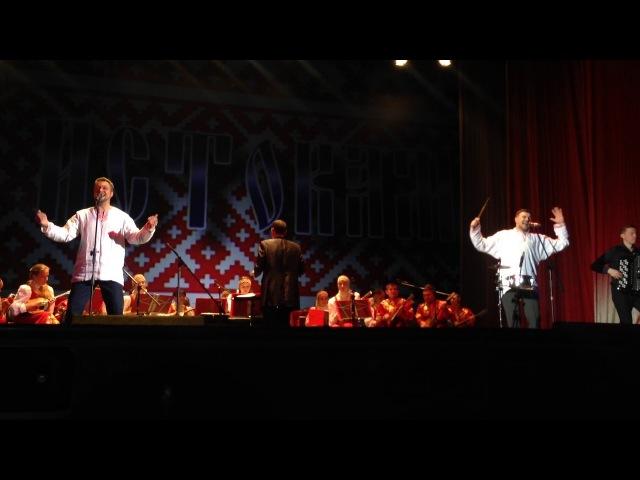 Андрей Белявский, Алексей Секирин - Козлятки (От мюзикла к истокам)