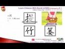Children's Chinese Song LCWD K1-3 Series - CCS K1-15 月亮走 Moon walk