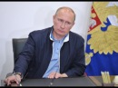 Путин поломал все планы Америке СМОТРЕТЬ ВСЕМ