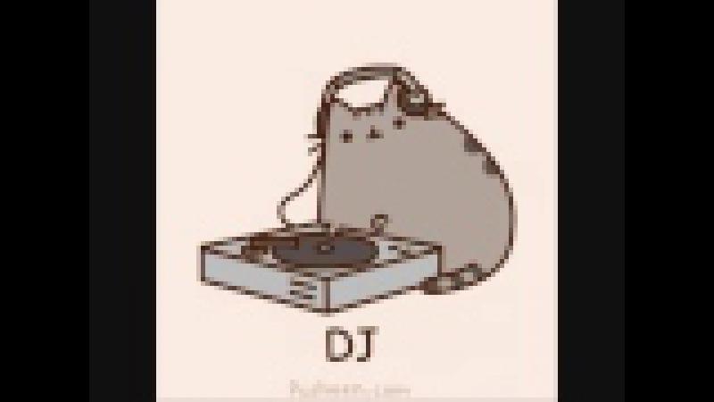 Pusheen Cat (Пушин Кэт)-Опа гангам стайл
