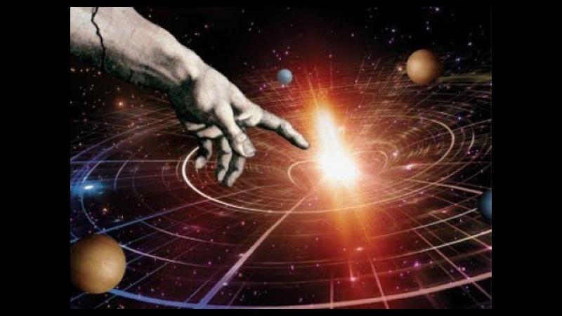 Сила управляющая Вселенной cbkf eghfdkz.ofz dctktyyjq