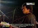 Кино Группа крови 1990 Rusong TV