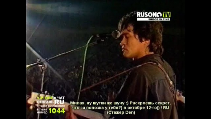 Кино - Группа крови (1990) (Rusong TV)