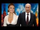 Свадьба Алины Кабаевой! Правда или Ложь Кабаева больше не скрывает свой статус Обручальное кольцо