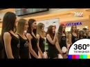 В Москве состоялся кастинг Национального конкурса красоты Мисс Россия