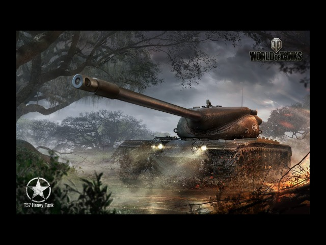 T57 Heavy Tank - Розыгрыш голды