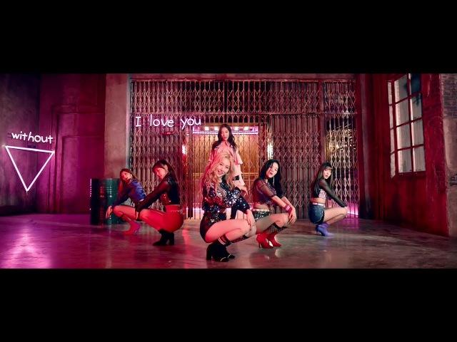 더 유닛(Unit G) 음원 발매 미션 - Cherry On Top 뮤직비디오