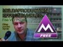 Ещё один бесплатный софт от MeldaProduction effect bundles бесплатный набор VST плагинов