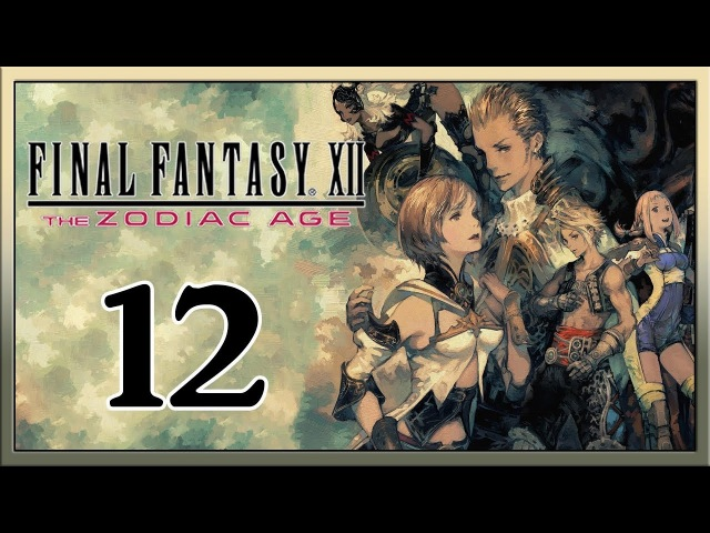 Final Fantasy XII: The Zodiac Age ★ 12: Деревня Гарифов