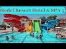 отзыв об отеле HEDEF RESORT HOTEL SPA 5 (Турция, Алания) номер, питание, море