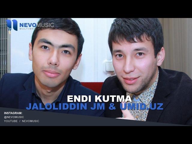 UmiD.uZ Jaloliddin JM - Endi kutma | УмиД.уЗ Жалолиддин ЖМ - Енди кутма (music version)