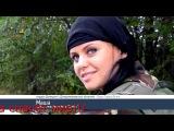 Девушка в АТО,снайпер батальона