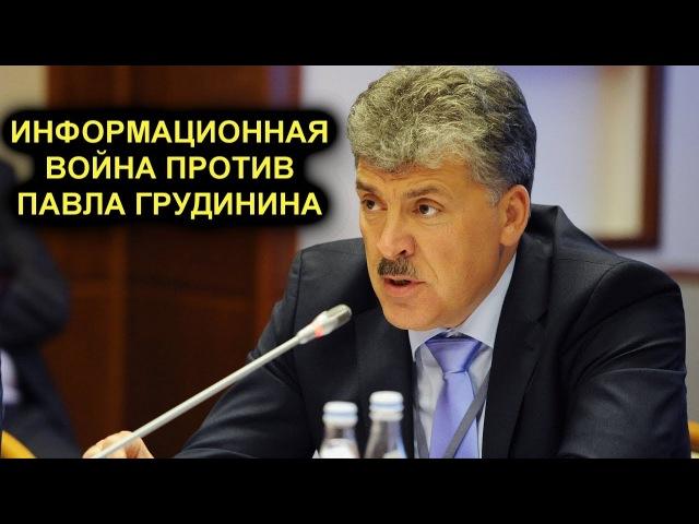 За Грудинина 45% россиян, кремль осознал фатальную ошибку