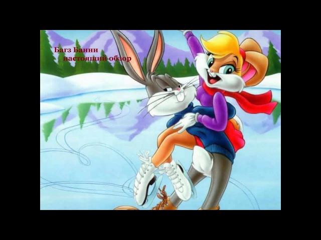 такие игры:реальный обзор Bugs Bunny In Double Trouble SEGA » Freewka.com - Смотреть онлайн в хорощем качестве