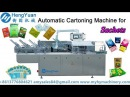 Automatic cartoning machine for sachets with auto counting function