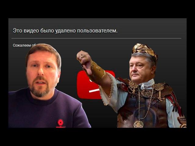 Почему удалили интервью Андрея Данилко
