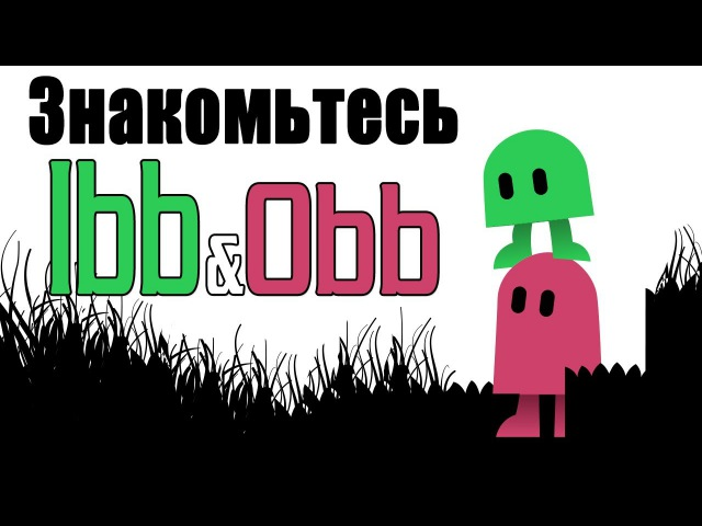 Знакомьтесь, Ibb Obb! - Прохождение demo (Playstation3)