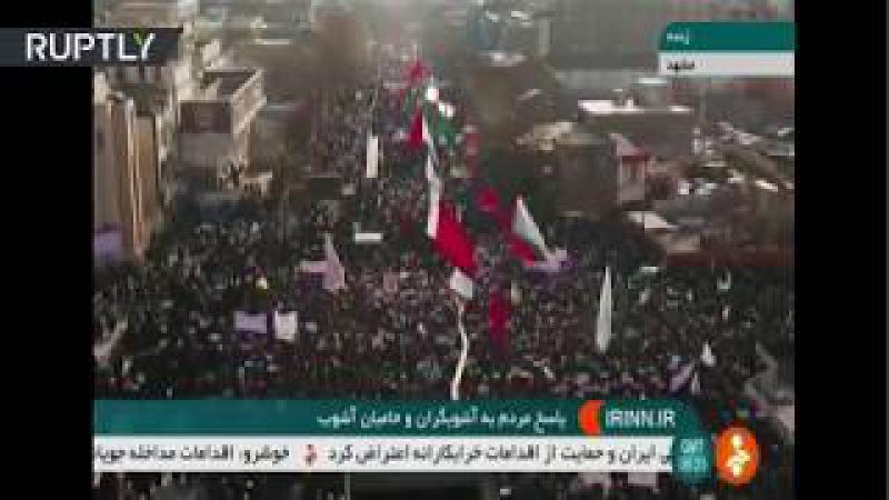 Miles de iraníes marchan en apoyo a su Gobierno y condenan la violencia de los opositores