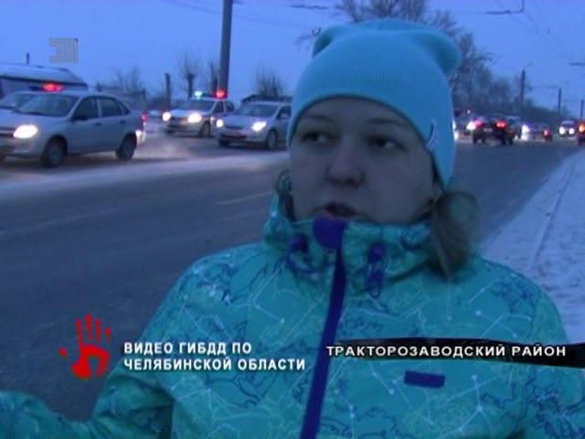 Жуткая авария на Бродокалмакском тракте в Челябинске попала в объектив камеры н...
