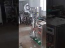 Multi-Function Vertical Automatic Small Sachet Powder Filling Packing Machine