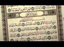 Чудеса Корана история Хамана архитектора Фараона Шейх Умар Абдулькафи