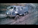 Volvo 6x6 off-road. Volvo TGB. Volvo c303. Volvo power