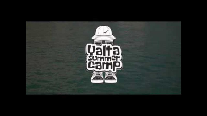 Yalta Summer Camp 2017