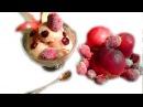 Сорбет ассорти - фруктовый микс ПАРАДИС / Sorbet assorted fruit mix PARADISE